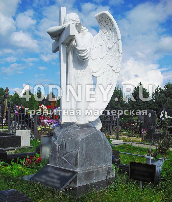 Памятники с ангелом на могилу купить в москве памятники ханты мансийска ханты мансийск военному
