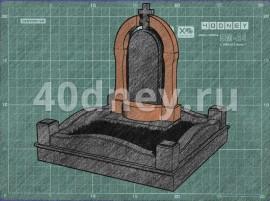 Эскиз памятника. Пример - 9