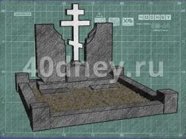 Эскиз памятника. Пример 10