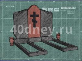 Эскиз памятника. Пример 13