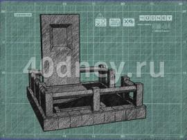 Эскиз памятника. Пример 14