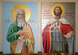 Цветные изображения святых