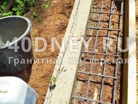 Заливка бетонного цоколя и фундамента