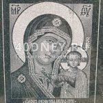Фото иконы на памятнике №04