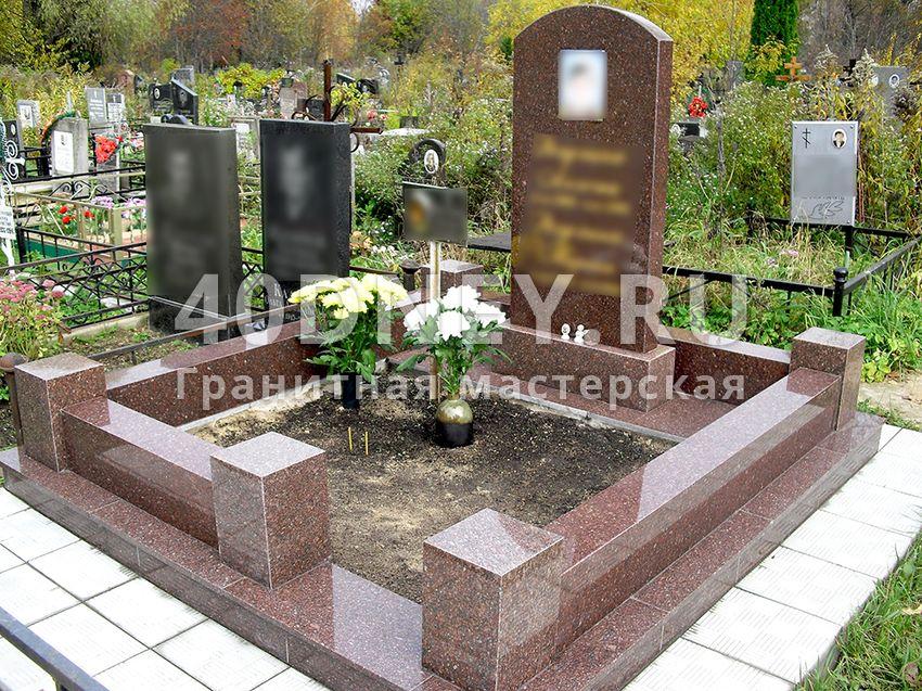 залить могилу бетоном