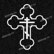 Крест на памятник №Д003 (фигурный, православный)
