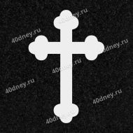 Крест для гравировки фигурный №Д007