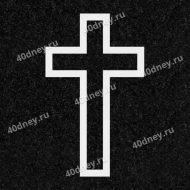 Крест №Д008 (католический контурный)