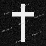 Крест на памятник №Д009 (католический)