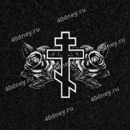 Крест с розами №Д018