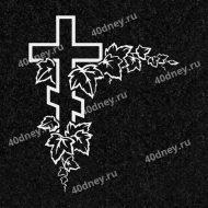 Крест шестиконечный с листьями №Д020