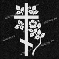 Крест четырёхконечный с ветвью №Д025