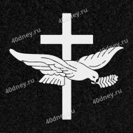 Крест для гравировки на памятник №Д026 (с голубем)