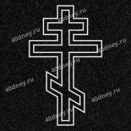 Д027 - двойной контурный православный крест