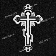 Крест №Д030 (с буквами ИС ХС)