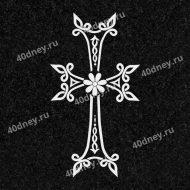 Крест №Д036
