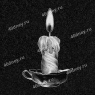 Свеча на памятник №Д228