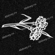 Цветы для гравировки №Д102 (Гвоздики)