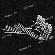 Цветы №Д105 (Гвоздики с лентой)