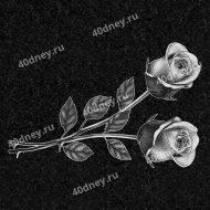 Две розы №Д117 для гравировки на памятник
