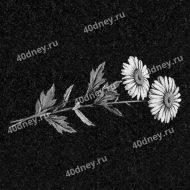 Цветы на памятник №Д123 (Ромашки)