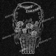 Цветы на памятник №Д124 (Букет цветов)