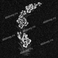 Цветы №Д126