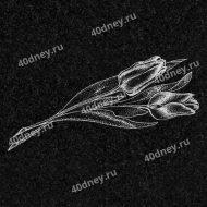 Цветы на памятник №Д138 (тюльпаны)