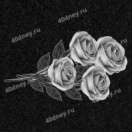 Цветы на памятник №Д148 (четыре розы)