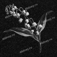 Цветы на памятник №Д154 (ландыш)