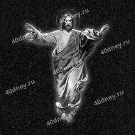 Иисус Христос - гравировка для памятника №Д452