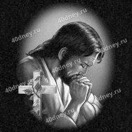 Молящийся Иисус Христос №Д461