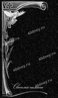 №Д702 - тюльпаны, крест и голубь
