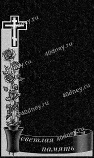 №Д706 - розы, православный крест и лента под эпитафию