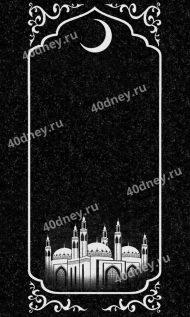 №Д717 - узорная рамка для лицевой стороны с мечетью и полумесяцем