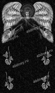 №Д723 - гравировка ангела для лицевой стороны
