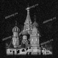 Изображение для гравировки №Д603 - Храм Василия Блаженного