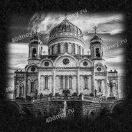 Храм Христа Спасителя - гравировка №Д604