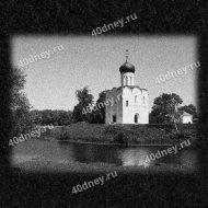 Церковь Покрова на Нерли - изображение для гравировки №Д607