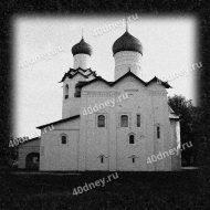 Спасо-Преображенский монастырь в Старой Руссе №Д608