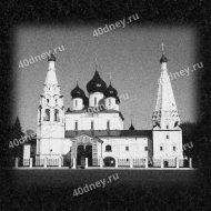 Церковь Ильи Пророка (Ярославль) - гравировка №Д609