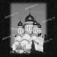 Преображенский собор в Тольятти №Д611