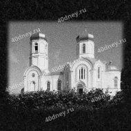 Храм во имя св. Александра Невского в Колывани №Д612