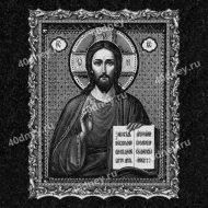 Икона на памятник №Д304 (Иисус Христос)