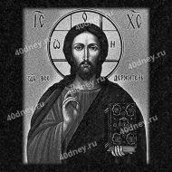 Икона для гравировки №Д306 (Иисус Христос)