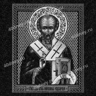 Икона на памятник №Д307 (Николай Чудотворец)