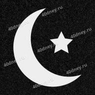 №Д902 - гравировка на памятник с полумесяцем и звездой