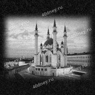 №Д925 - мечеть