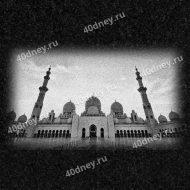 №Д926 - мечеть