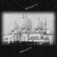 Мечеть №Д928